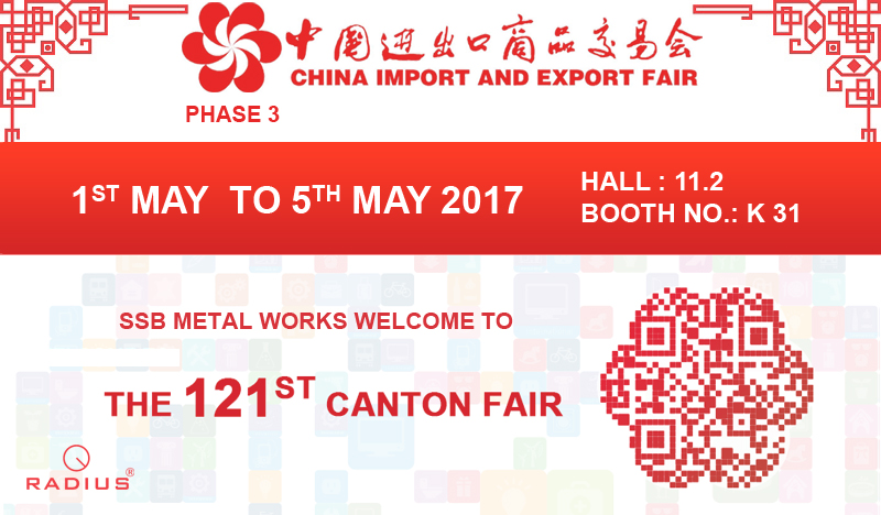 Canton Fair China Import and Export Phase 3