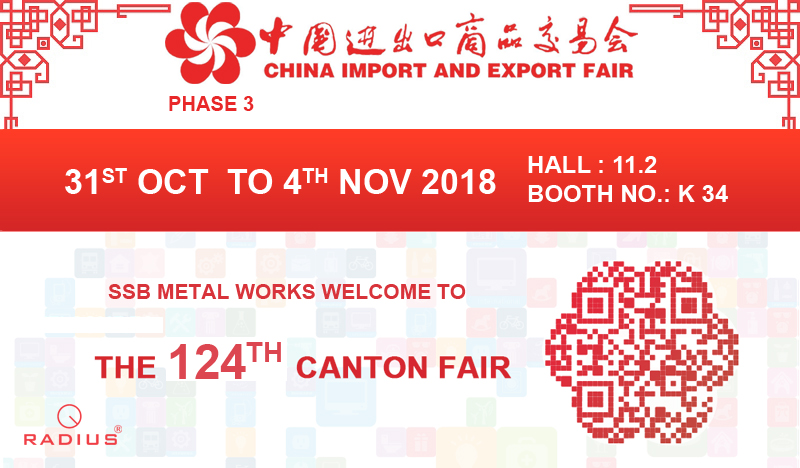 CHINA IMPORT AND EXPORT FAIR OCT 2018